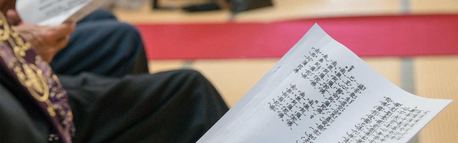 朋の会(仏教講座)